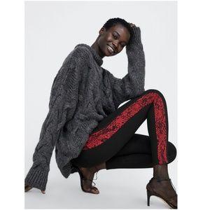 NWT Zara Animal Print Stripe Leggings
